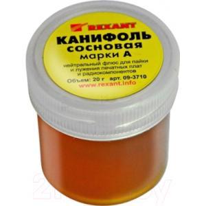Канифоль для пайки Rexant Сосновая марки А / 09-3710