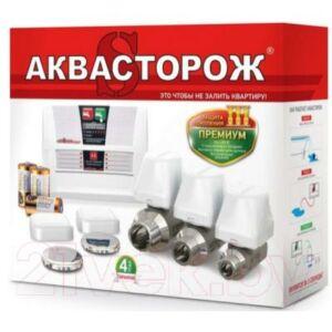 Система защиты от протечек Аквасторож ТН22 Классика 2x20