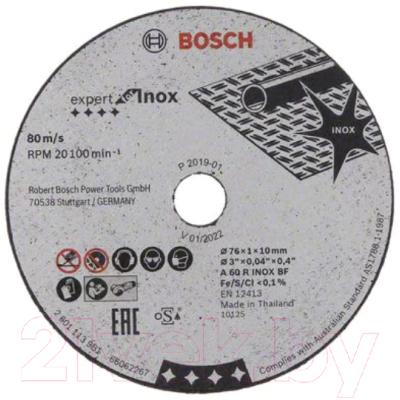 Набор отрезных дисков Bosch 2.608.601.520