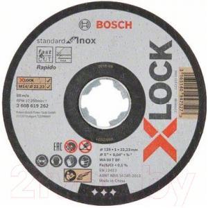 Набор отрезных дисков Bosch 2.608.619.267