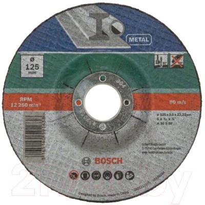 Набор отрезных дисков Bosch 2.609.256.333