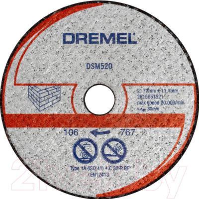 Набор отрезных дисков Dremel 2.615.S52.0JA