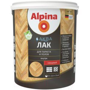 Лак Alpina Аква для паркета и полов