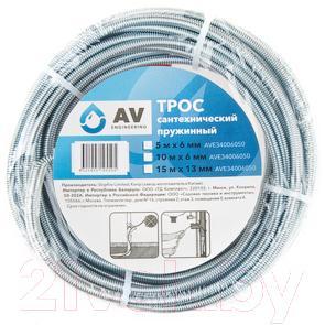 Трос сантехнический AV Engineering AVE34006100