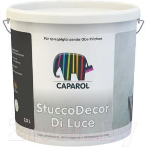 Шпатлевка Caparol CD StuccoDecor DI Luce