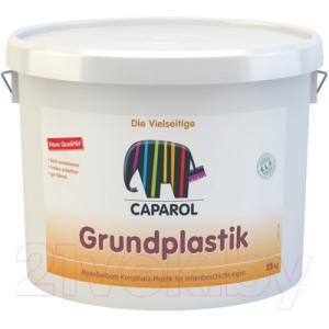 Шпатлевка Caparol CP Grundplastik