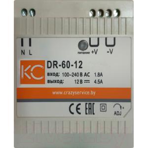 Блок питания на DIN-рейку КС DR-60W-12V / dr-60-12