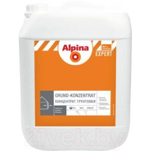 Грунтовка Alpina Expert Grund-Konzentrat