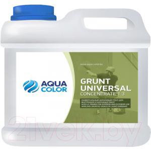 Грунтовка AquaColor Grunt Universal Concentrate 1:3