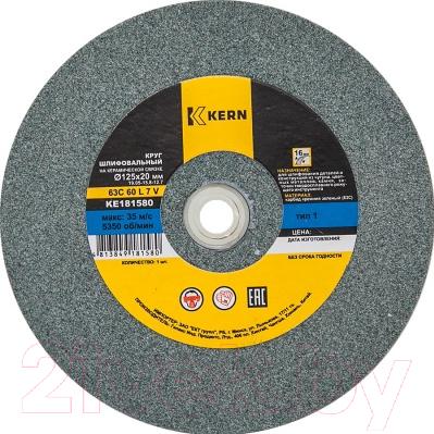 Точильный круг Kern KE181702
