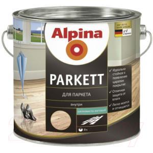 Лак Alpina Parkett